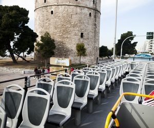sightseeing-thessaloniki-1