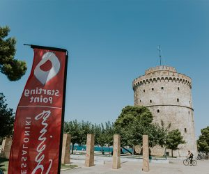 thessaloniki-sightseeing-leukos-purgos-2