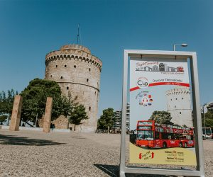 thessaloniki-sightseeing-leukos-purgos